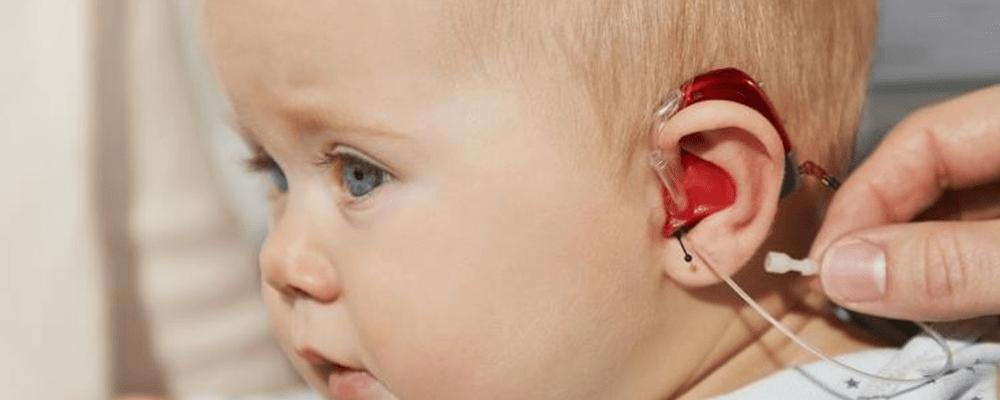 Найкращі слухові апарати