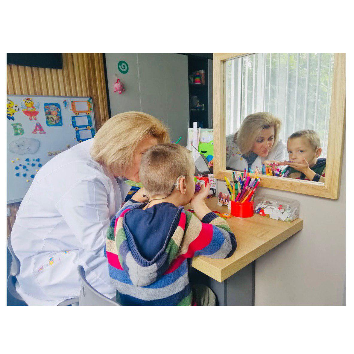 Сурдопедагог - фахівець з навчання дітей з порушенням слуху